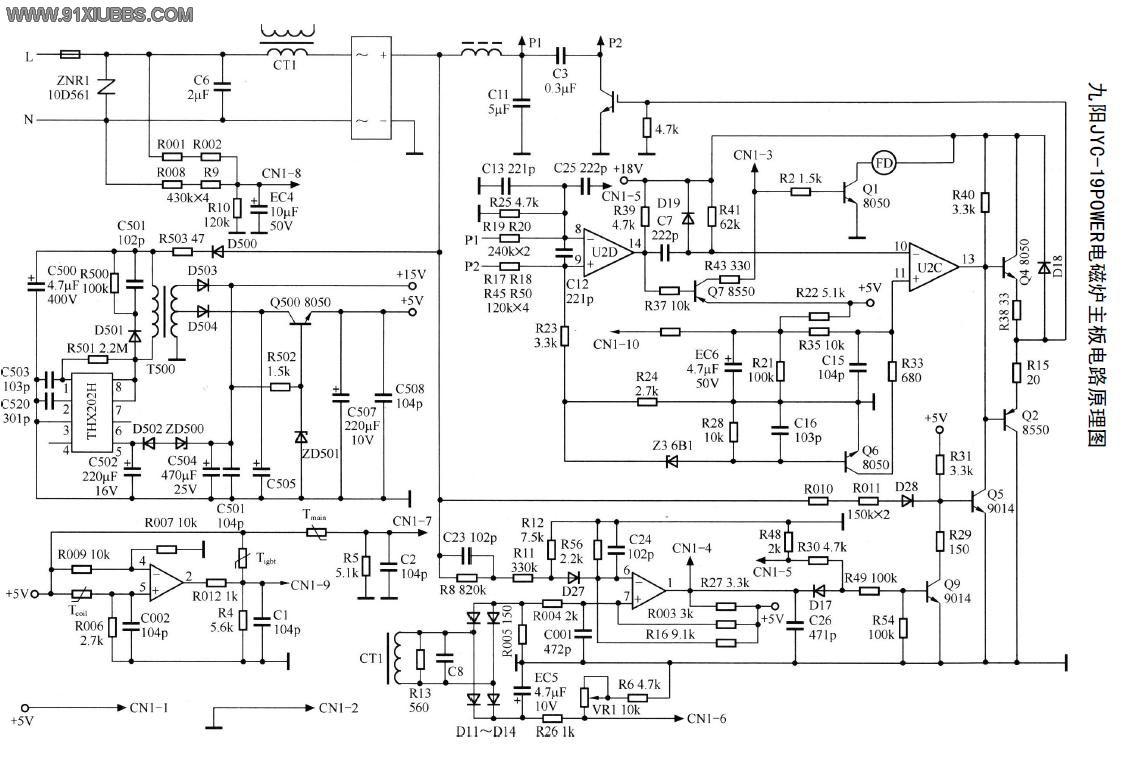 再检查lm339及四路比较器:正常