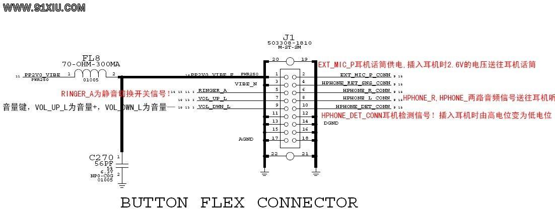 iphone4耳机接口线路图.jpg