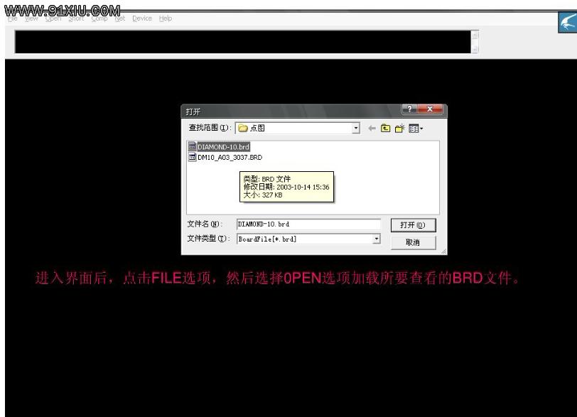 qq 维修/QQ截图20130604152445.png